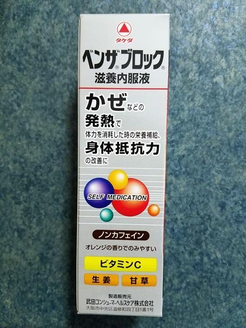 700円くじ1-2