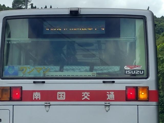 最近のバス表示1-1
