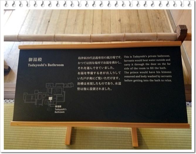 仙厳園2-8