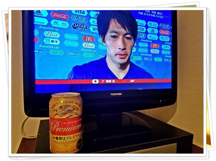 日本代表勝利1