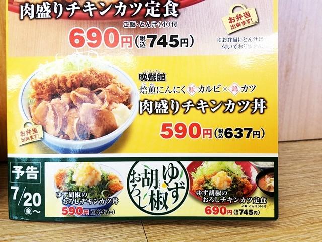 肉祭り1-6