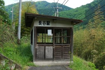 三江線廃駅訪問(7)