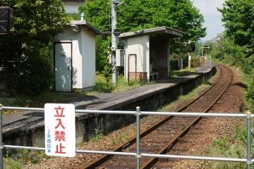 三江線廃駅訪問(10)