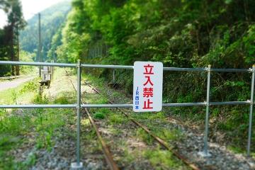 三江線廃駅訪問(17)