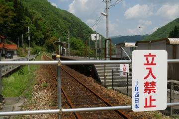 三江線廃駅訪問(21)