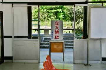 三江線廃駅訪問(46)