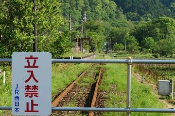 三江線廃駅訪問(61)
