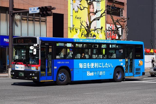 nagasaki2009