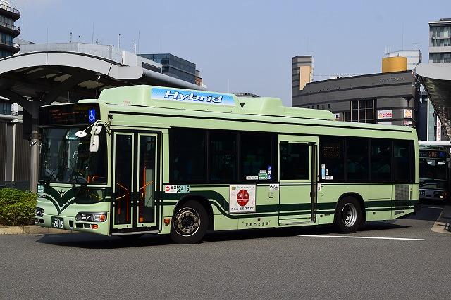 kyotoshi2415