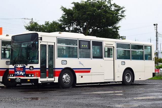 chikuma1377