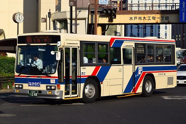 ibako1248