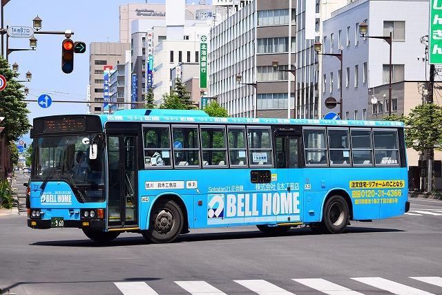 denki960