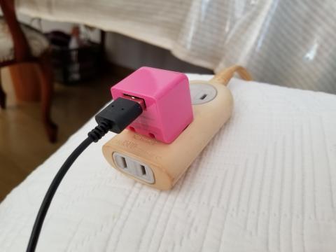 このおかげでスマフォ充電できた !