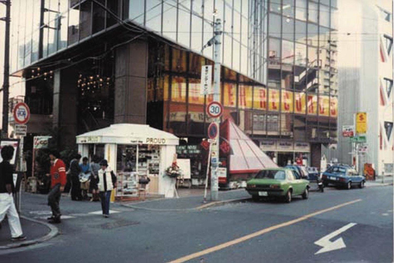 tower-records-shibuya.jpg