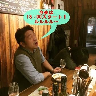 shinoharake - コピー