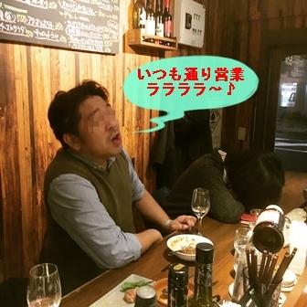 shinoharake - コピー (2)