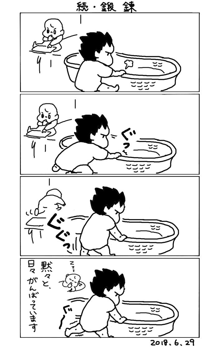 yusei20180629.jpg