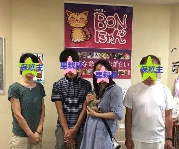 20180729172813.jpg