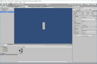 Unity Editor GameObject Directional Light