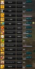 mabinogi_2018_04_09_008.jpg