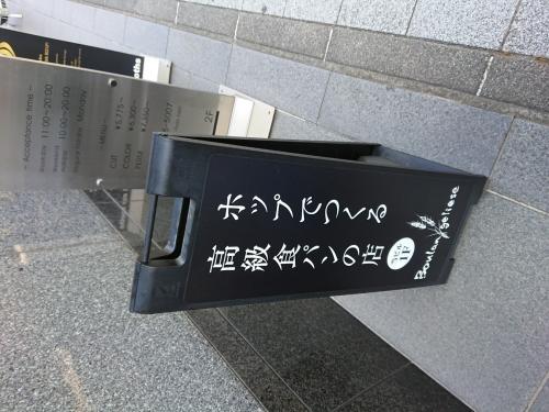 moblog_043bbc9b.jpg