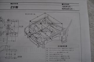 DSC_0033 (800x531)