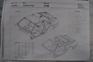 DSC_0038 (800x531)