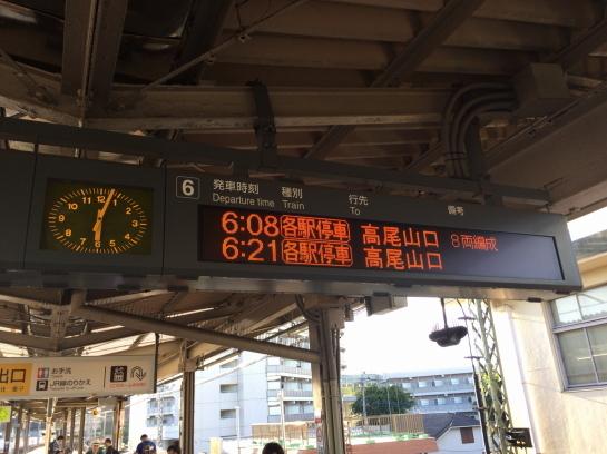 takao18710004.jpg