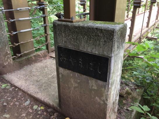 takao18710075.jpg