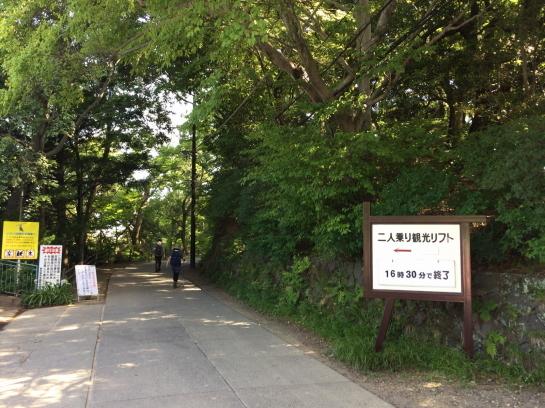 takao18710087.jpg