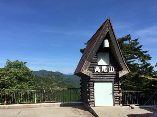 takao18710088.jpg