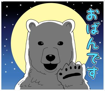 bearstamp2__004.png