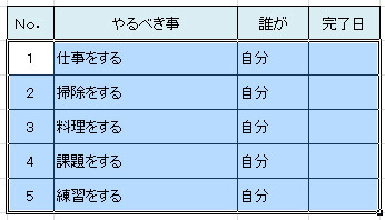 blg_20180426-02-2.jpg