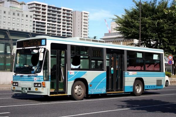 土浦200か1290 9352TC