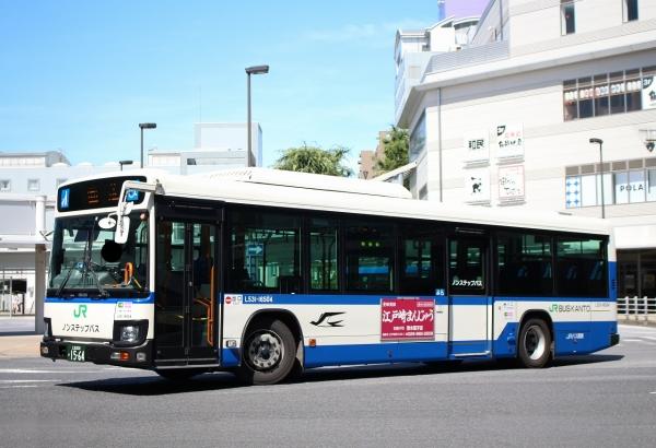 土浦200か1564 L531-16504