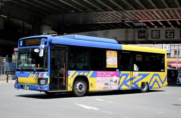 大阪200か3888 5551