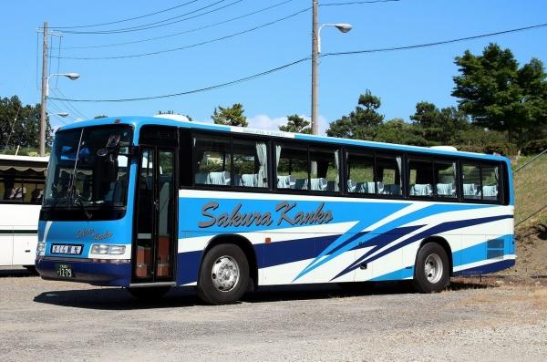 土浦200か1279
