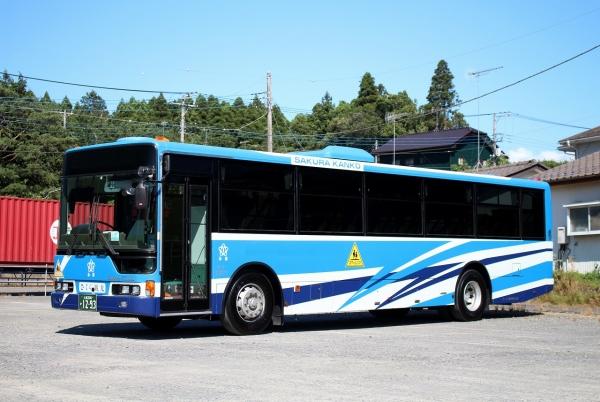 土浦200か1293