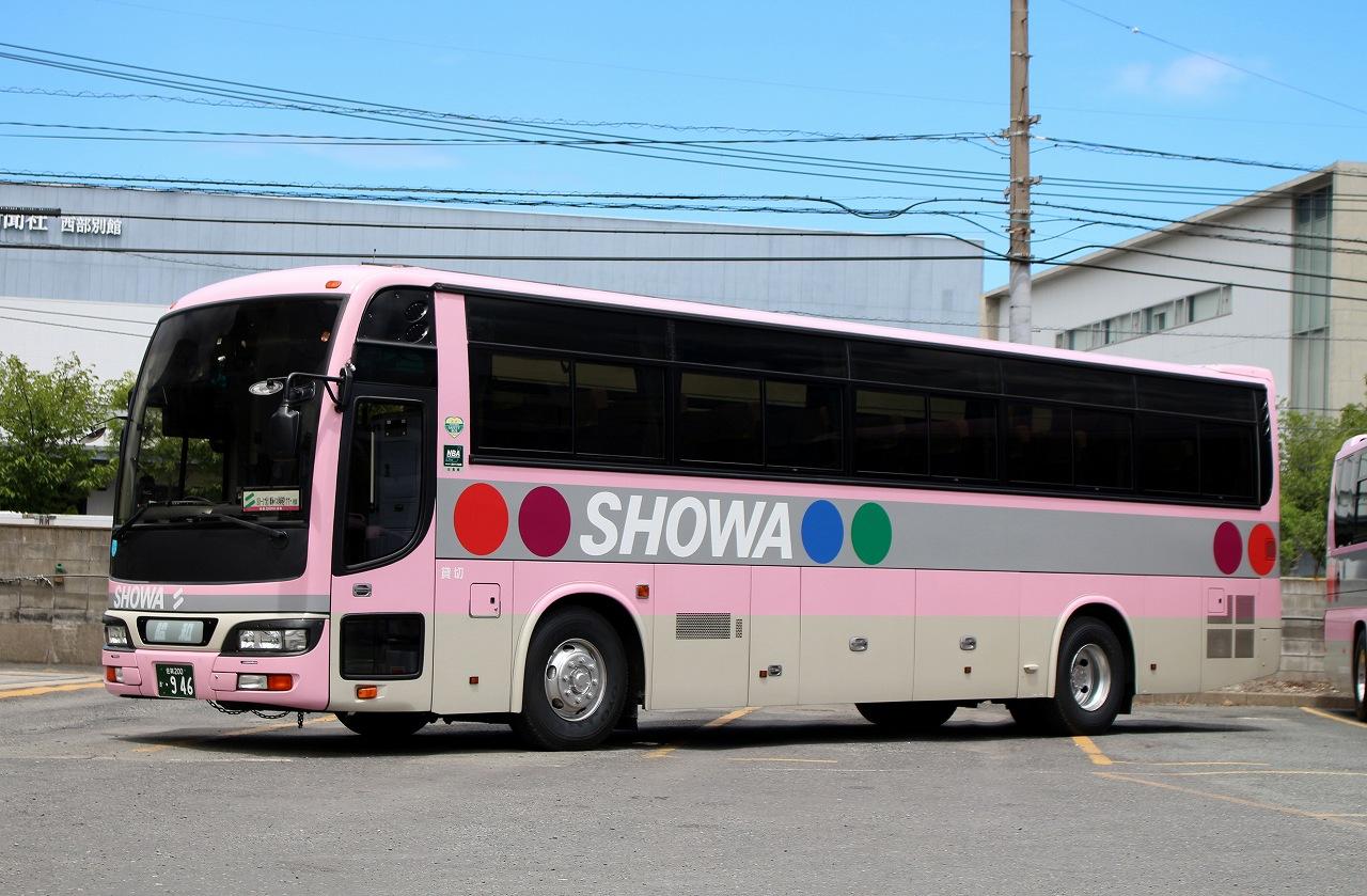 三昧 バス