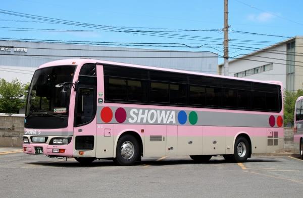 佐賀200か・946