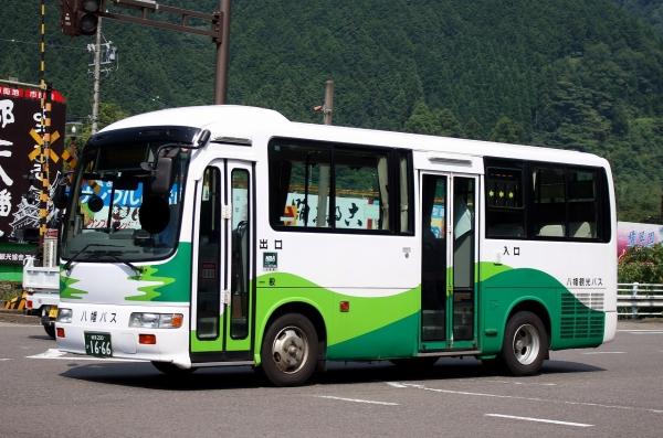 岐阜200か1666