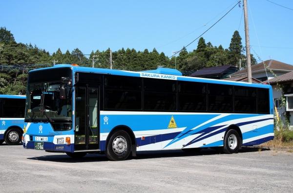 土浦200か1386