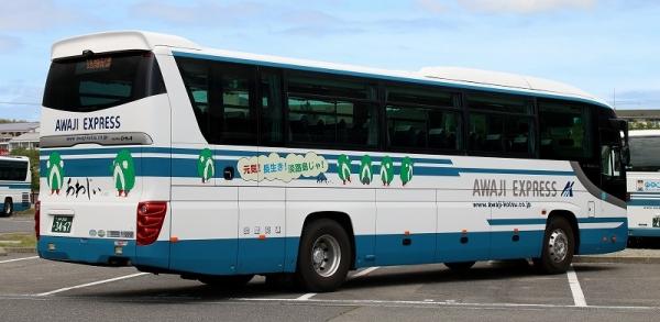 s-Kobe3467B.jpg