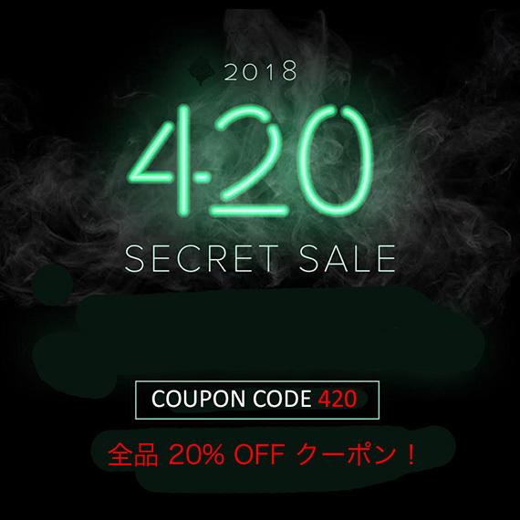 sale_2018_420_mail.jpg