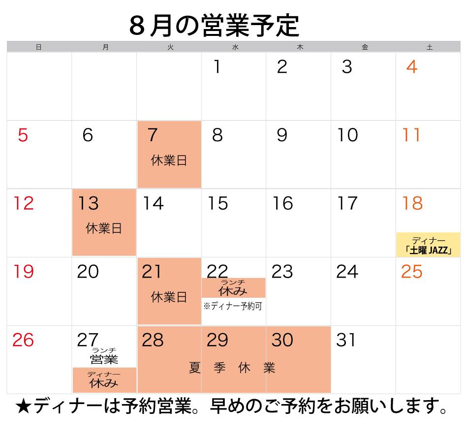 8gatu2018.jpg