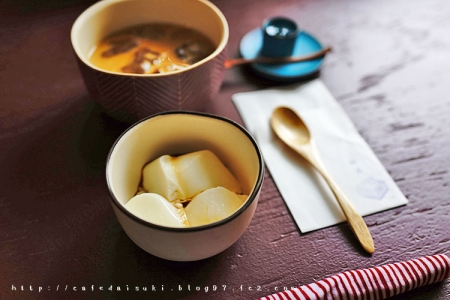 お茶とお菓子 横尾◇とろとろ牛乳ゼリー&チコリのカフェオレ
