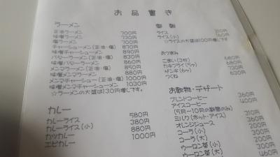 s_20180615_131202 (1)