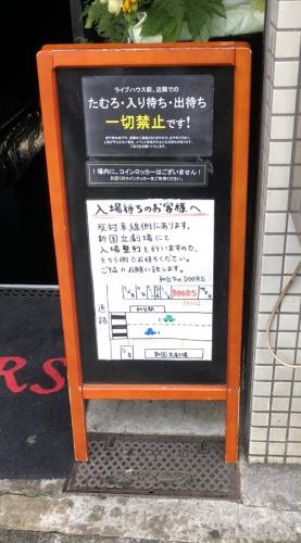 2018_0623ko10.jpg