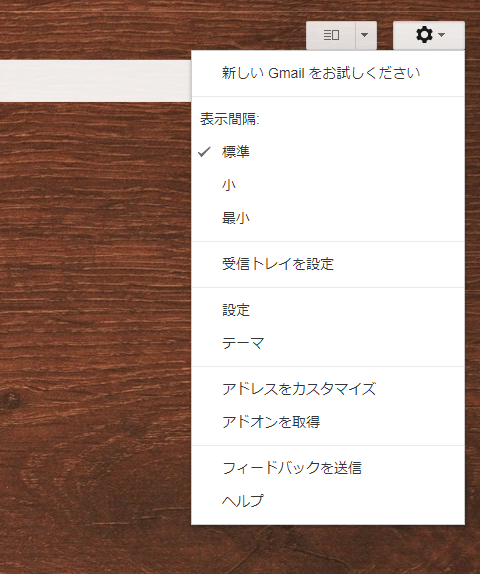 gmail更新
