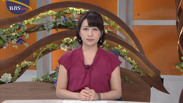 2018年07月18日相内優香の画像01枚目